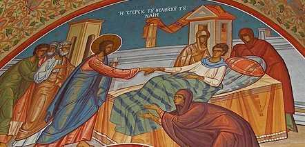 INVIEREA FIULUI VADUVEI DIN NAIN. Predica Sfantului Ierarh Luca al Crimeei