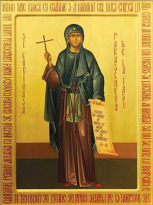 Predica Parintelui Sofian la SFANTA CUVIOASA PARASCHEVA