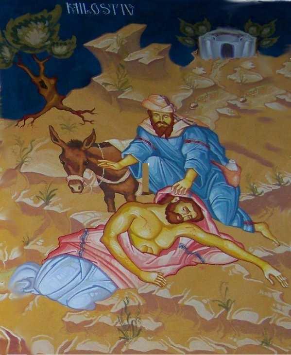 SAMARINEANUL MILOSTIV – Predici si talcuiri. <i>Cine este aproapele nostru, pe cine sa ajutam si cum?</i> INTRE INDIFERENTA, IPOCRIZIE SI JERTFA