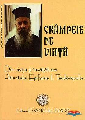 "PARINTELE EPIFANIE TEODOROPULOS (1930-1989): <i>""Cum sa nu fiu mahnit? Problemele Bisericii si ale fiilor mei duhovnicesti ma frang""</i>"