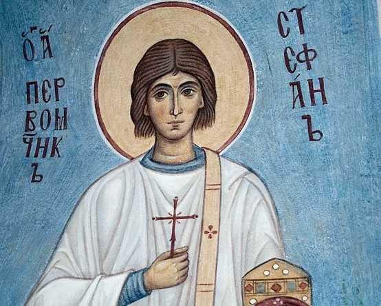 Predica parintelui Sofian Boghiu la sarbatoarea SFANTULUI STEFAN, INTAIUL MUCENIC (a treia zi de Craciun)