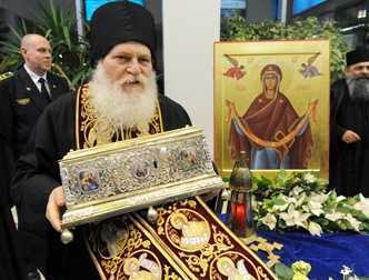 "PARINTELE EFREM VATOPEDINUL IN RUSIA, DESPRE INTALNIREA CU PUTIN (video): <i><b>""Puterea noastra este Ortodoxia! Trebuie sa ne trezim, este prigoana Ortodoxiei!""</i></b>"