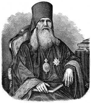 http://www.cuvantul-ortodox.ro/wp-content/uploads/2012/01/05_10.jpg