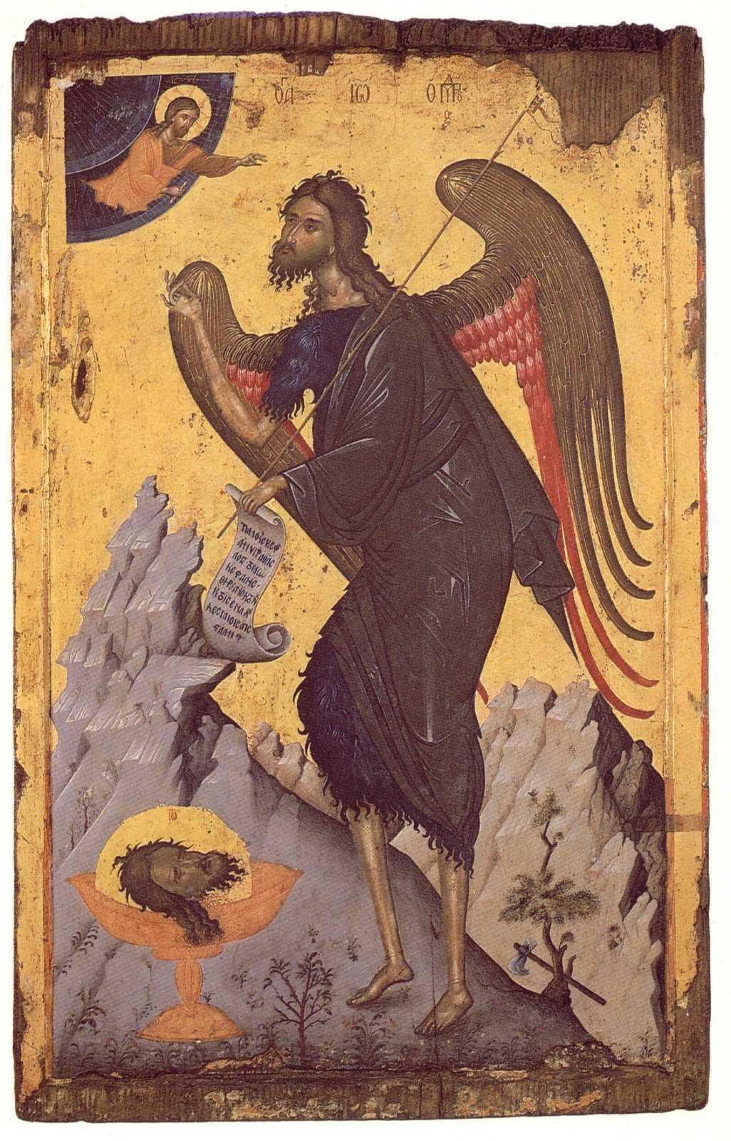 SFANTUL IOAN BOTEZATORUL. Predica audio a IPS Bartolomeu Anania