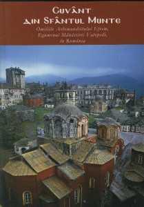 carte omilii Arhim. Efrem in Romania