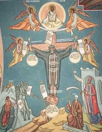 Sfantul Teofan Zavoratul: CE PACE POATE FI INTRE CRESTIN SI LUME?