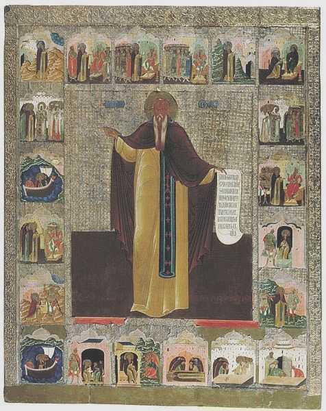 SFANTUL MAXIM MARTURISITORUL SI RAPORTAREA LA TEZELE CATOLICISMULUI. Revelatiile unei carti ale teologului francez Jean-Claude Larchet