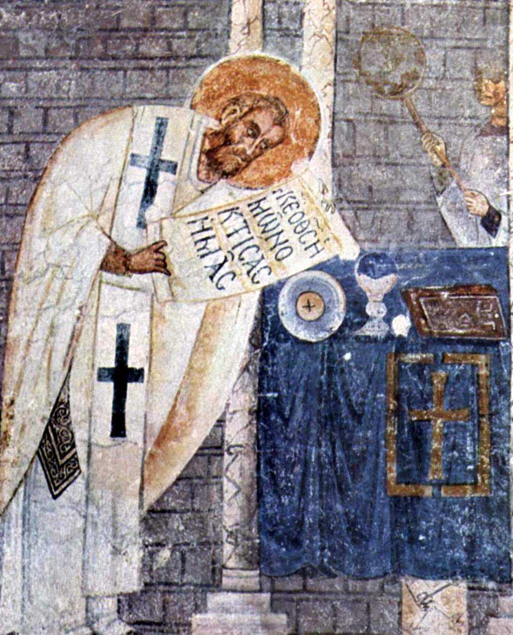 Sfantul Vasile cel Mare: IA AMINTE LA TINE INSUTI!
