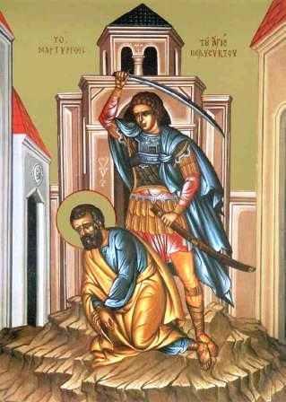 Ce ne spune INVATATURA ORTODOXA A SFINTILOR PARINTI despre mucenicie si ispitirea lui Dumnezeu (II)