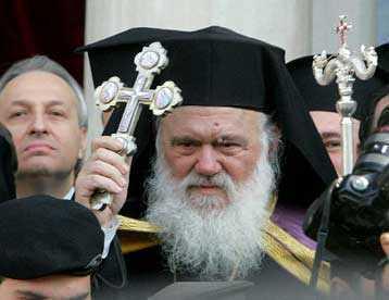 STRIGATUL DE DURERE AL ARHIEPISCOPULUI IERONIM &#8211; <b>scrisoare exploziva</b> catre primul-ministru Papademos. <b>Biserica Greciei, alaturi de popor, pune piciorul in prag in fata santajului UE!</b>