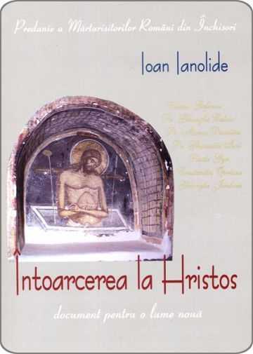 Ianolide