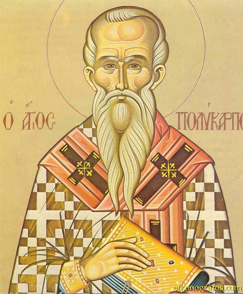 Episcopul Policarp