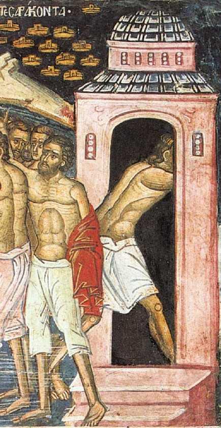 """Arhim. Simeon Kraiopoulos: CUM SE POATE PIERDE CHIAR SI UN CRESTIN """"PRACTICANT""""? CE FACEM CU OMUL CEL VECHI?"""