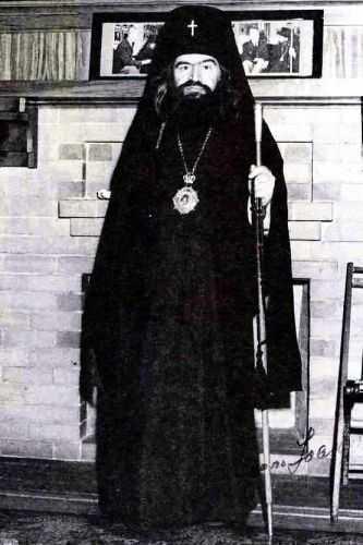 vladica Ioan Maximovici