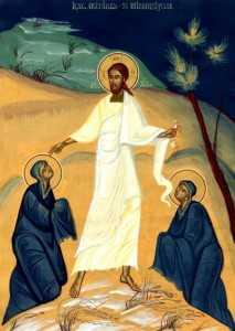 Invierea Iisus Se arata mironositelor