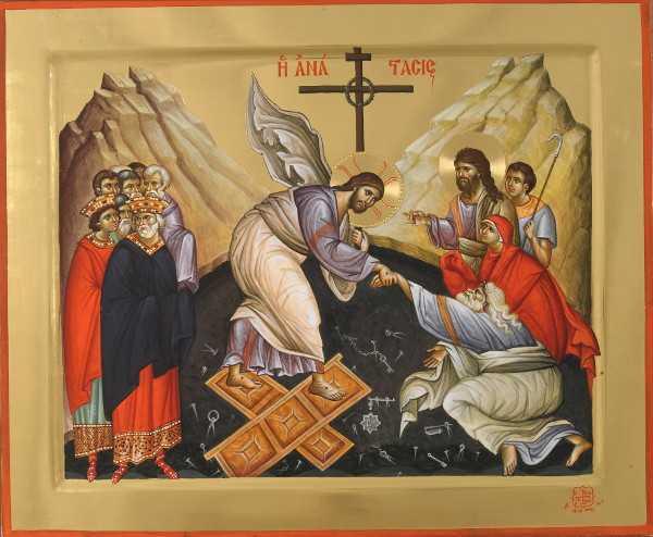 """<b>DACA HRISTOS A INVIAT, NOI CE FACEM?</b> Conferinta PS Sebastian de la Craiova &#8211; aprilie 2012, <i>&#8220;Invierea lui Hristos, bucuria noastra"""" (prima parte; audio+text)</i>"""