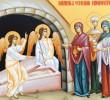 DATORIA DE A DUCE MARTURIA LUI HRISTOS IN LUME, PRIN VIATA NOASTRA &#8211; Predici (si audio) la DUMINICA FEMEILOR MIRONOSITE: <i>&#8220;A crede in Hristos inseamna a-L lua din biserica in relatiile de fiecare zi dintre oameni&#8221;</i>