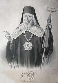 Briancianinov