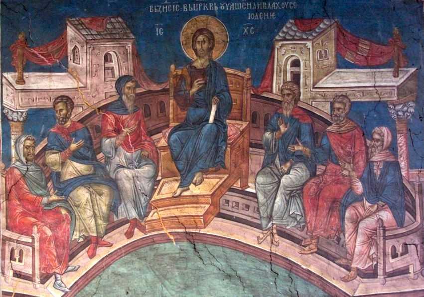 INJUMATATIREA CINCIZECIMII. Talcuirea Mitropolitului Hierotheos Vlachos