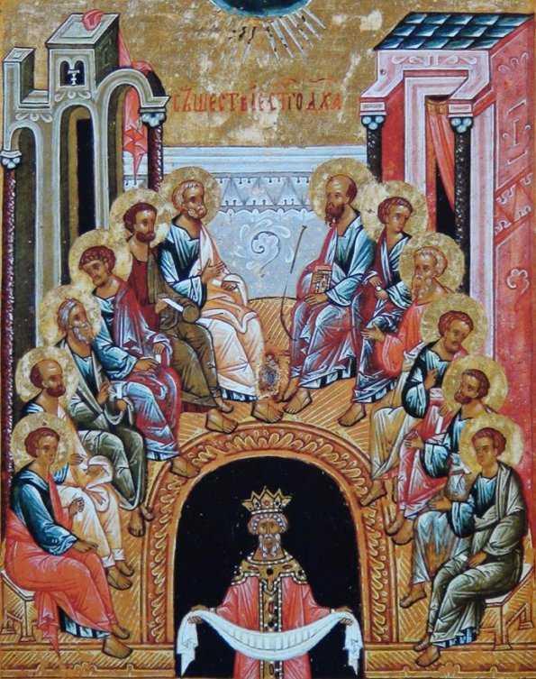 """CINCIZECIMEA – POGORAREA SFANTULUI DUH. Talcuirea Mitropolitului Hierotheos Vlachos. <i>""""Este fiu al lui Dumnezeu numai cel ce Il are in el pe Duhul Sfant""""</i>"""
