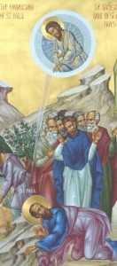 Saul pe drumul Damascului