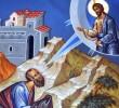 Părintele Zaharia Zaharou despre GREUTATEA MÂNTUIRII, &#8220;ȘTIINȚA DOBÂNDIRII HARULUI&#8221;, viața creștinului ca o necontenită CONVERTIRE și CUM TREBUIE AJUTAȚI CEI AFLAȚI SUB CERCETAREA PRIMULUI HAR: <i>&#8220;Ceea ce ne ține şi ne dă viață este simţirea vie a lui Dumnezeu în inimile noastre, în trupurile noastre&#8221;</i>