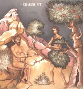 Fructul Oprit Adam Eva icoana Serbia