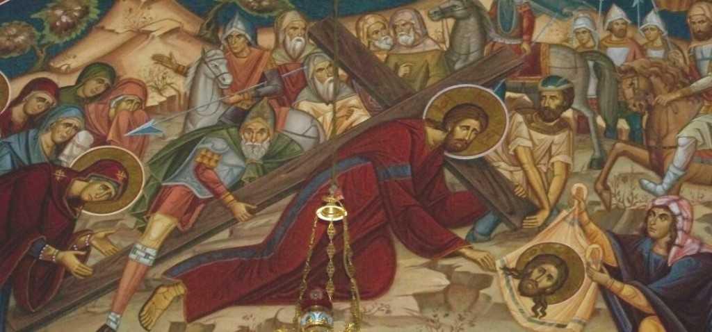 caderea lui Hristos pe Drumul Crucii