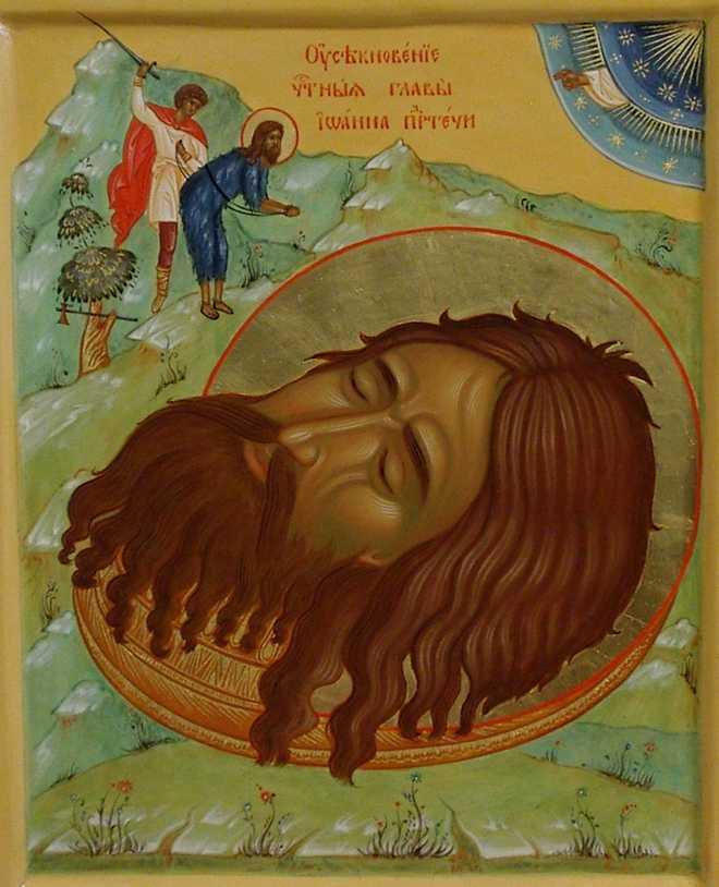 """Predici (si audio) la TAIEREA CAPULUI INAINTEMERGATORULUI IOAN: <i>""""Noi de care parte suntem? Suntem urmasii lui Ioan sau ai lui Irod si Irodiadei?""""</i>"""