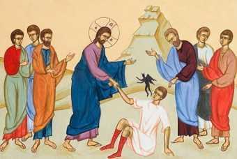 vindecarea fiului demonizat lunatic
