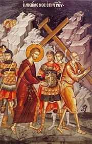1795way-of-cross