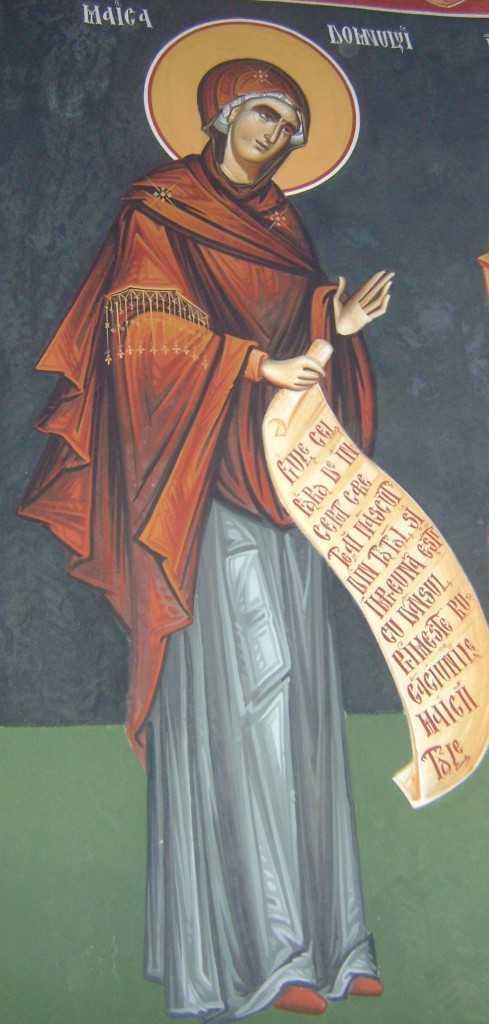 la biserica Sf Grigorie Palama Bucuresti