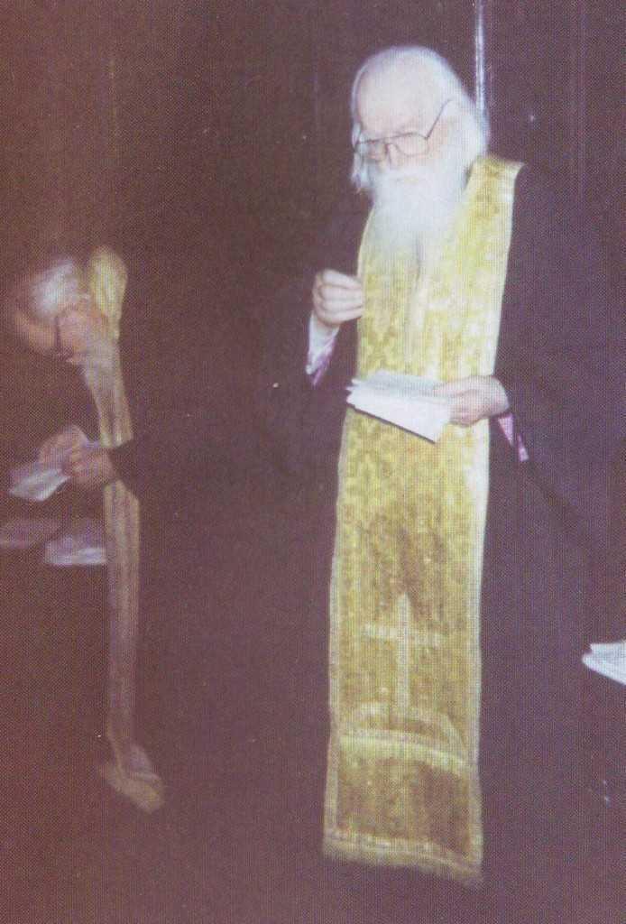 p. Sofian si p. Adrian, pomelnice, 1998