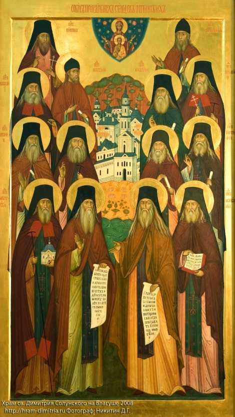 STARETII DE LA OPTINA (11 octombrie). RUGACIUNEA DE DIMINEATA a ultimilor stareti, ACATISTUL si RUGACIUNE PENTRU IZBAVIREA DE ANTIHRIST. Sfaturi duhovnicesti si profetii