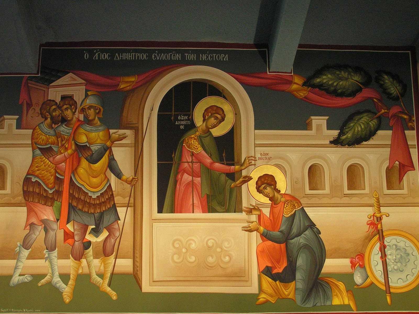 SFANTUL DIMITRIE IZVORATORUL DE MIR. Predica audio a Parintelui Dosoftei (Manastirea Putna). TAINA MUCENICIEI