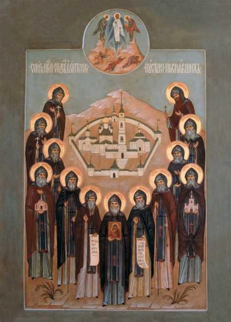 "<i>""Familia ortodoxa""</i>: STALPII DE FOC DE LA OPTINA"