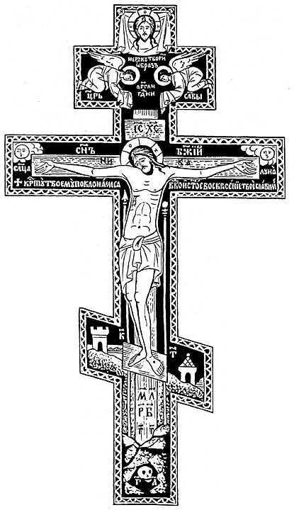 DESPRE RAZBOIUL LAUNTRIC CU DUHUL DILUANT AL LUMII SI ADANCUL NOSTRU UITAT. Impotriva <i>neo</i>-crestinismului &#8220;bucuros&#8221;, a &#8220;spiritualitatii&#8221; de tip New Age, care nu vrea sa stie de asceza si de Adevar&#8230;