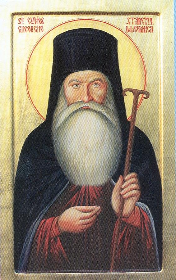 Sfantul Gheorghe de la Cernica si Parintele Cleopa – RANDUIELI DE IMPARTASIRE PENTRU CALUGARI SI MIRENI