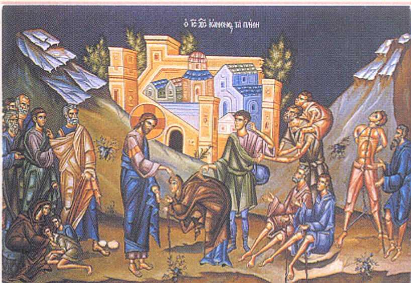 """<i>""""… Dar fariseii ziceau: Cu domnul demonilor scoate pe demoni""""</i>"""