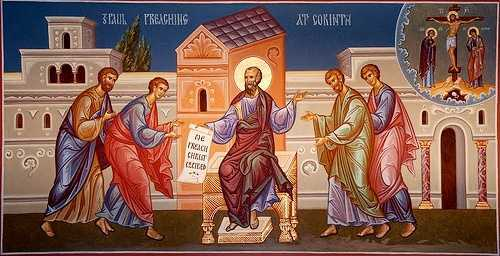 IPS HIEROTHEOS VLACHOS &#8211; cuvant esential despre <b>UCENICI si FANI in Biserica</b>