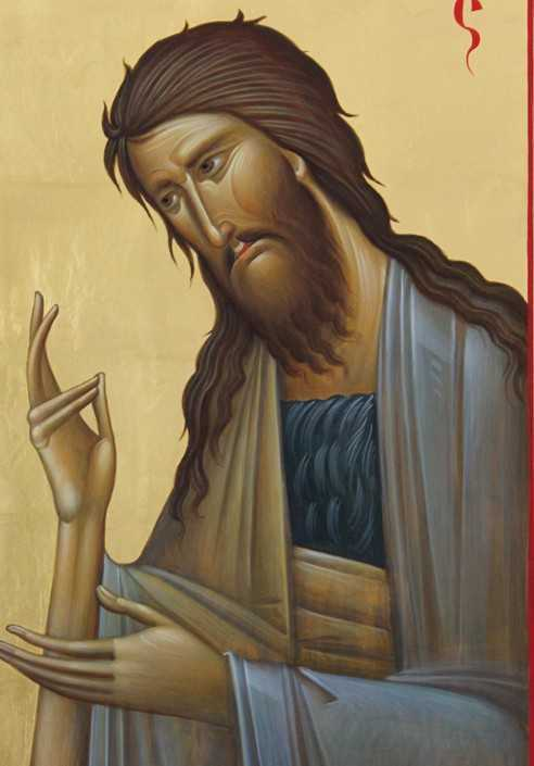 Sf. Ioan Botezatorul din Deisis