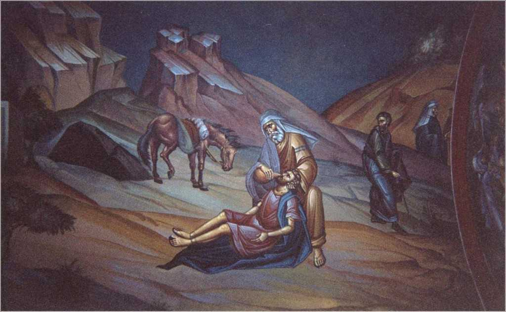 The Good Samaritan-Church of Panagia Dexia
