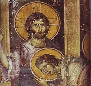 Hristos-Ioan