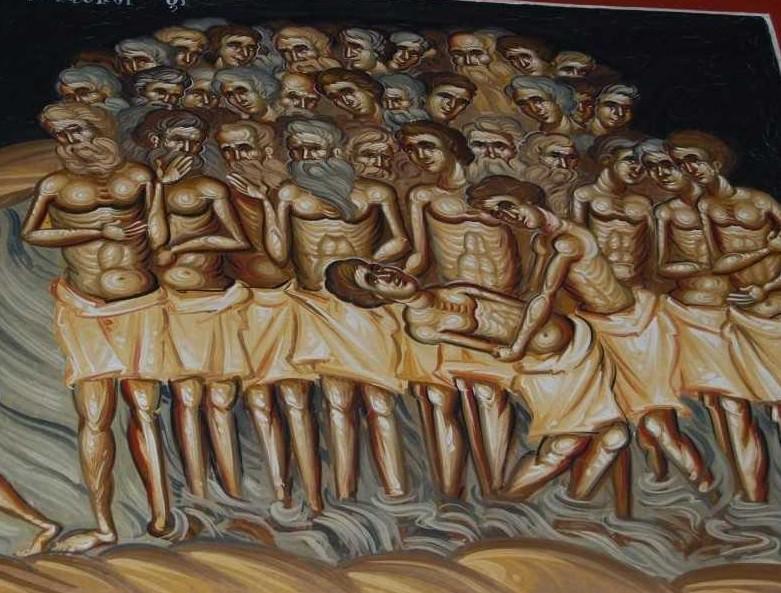 SFINTII 40 DE MUCENICI DIN SEVASTIA. Mucenicii si noi: marturisirea lui Hristos sau dorinta de a placea lumii?