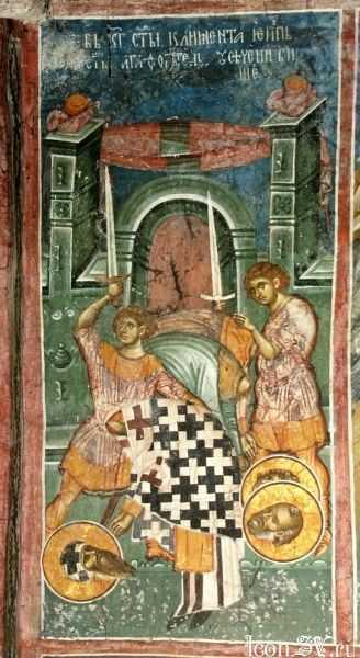 mucenicia-sf-ier-clement-al-ancirei-c59fi-a-celor-doi-diaconi-hristofor-c59fi-hariton