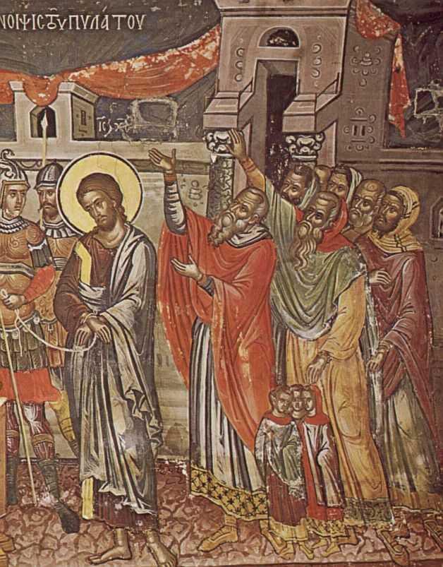 Hristos defaimat si osandit la judecata in fata lui Pilat