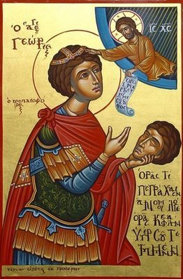 St George (Greek 1)