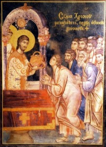Holy_Communion_icon