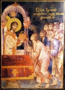 Holy_Communion_icon