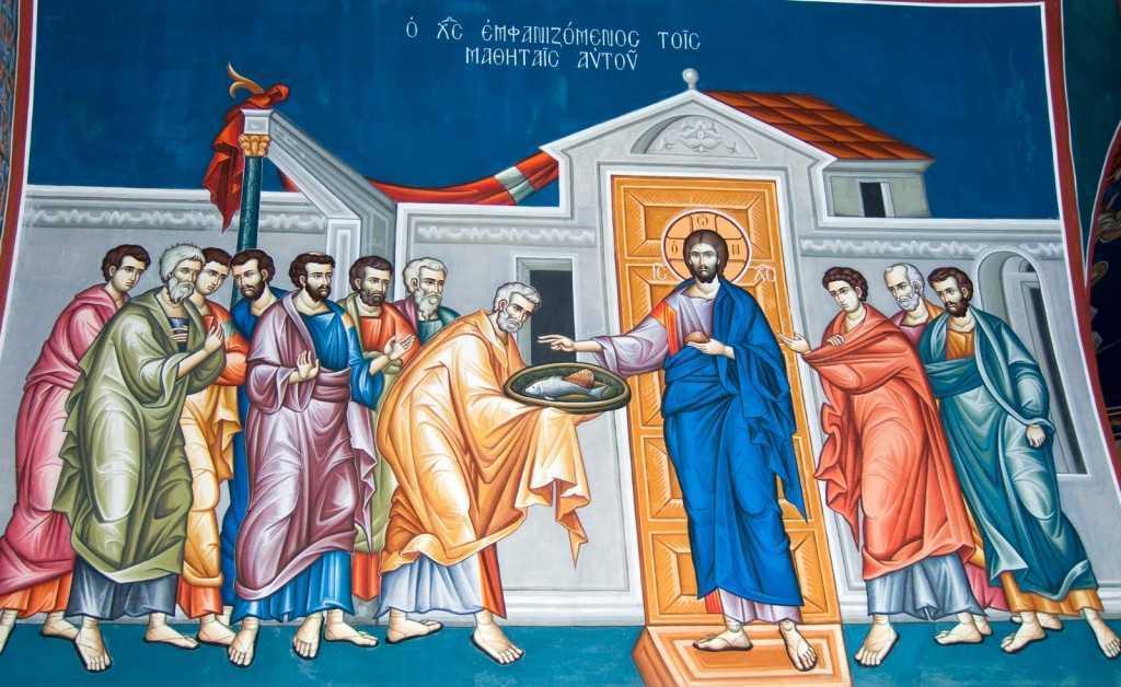 Hristos dupa Inviere